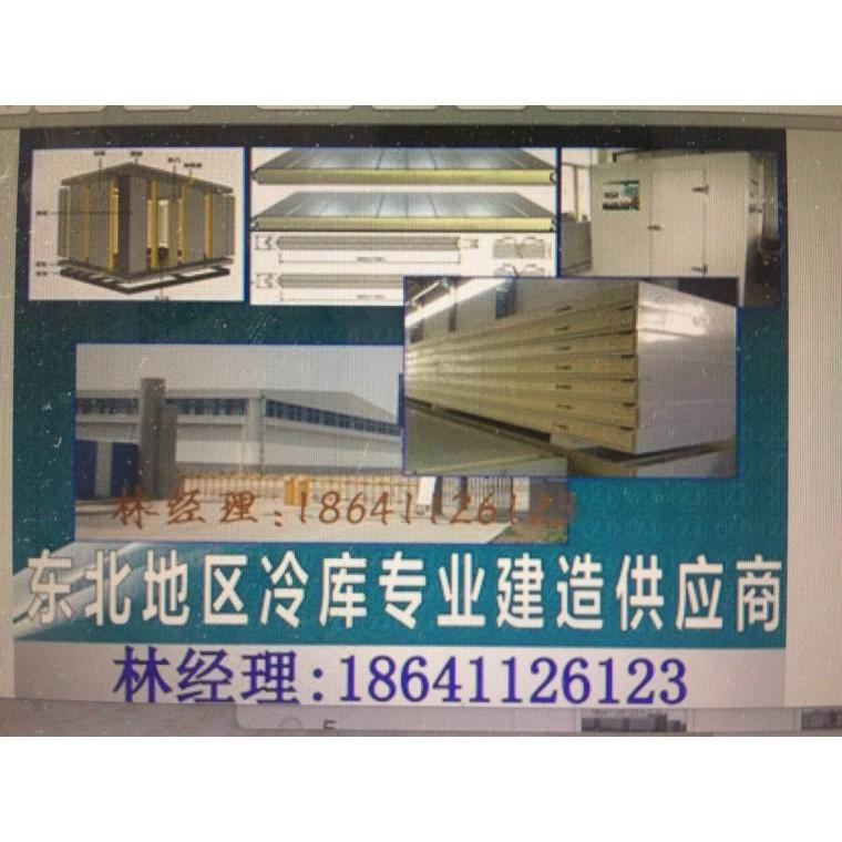 聚氨酯冷库板,冷库门,304冷库板B1级冷库板