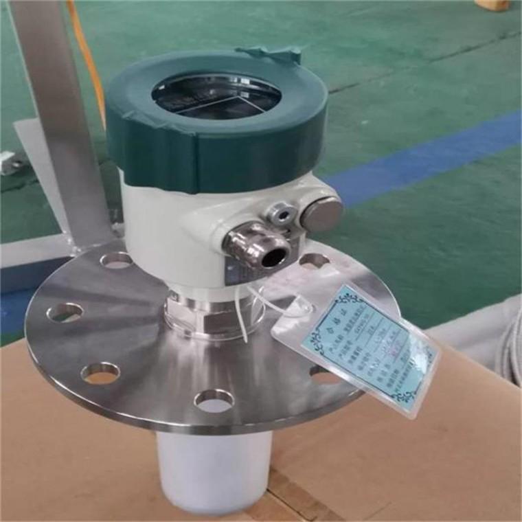 國產高精度雷達液位計