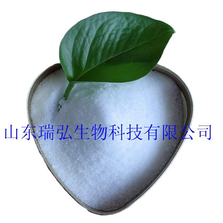 靜安98甜菜堿鹽酸鹽批發商價格山東瑞弘