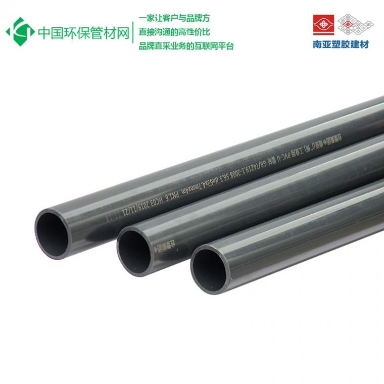 廠家供應南亞PVC國標管,PVC給水管,水阻小抗壓耐腐蝕