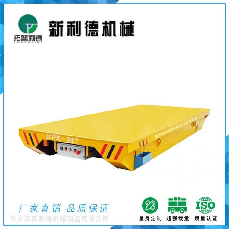 運油罐電動載運車垂直轉彎蓄電池軌道車生產商