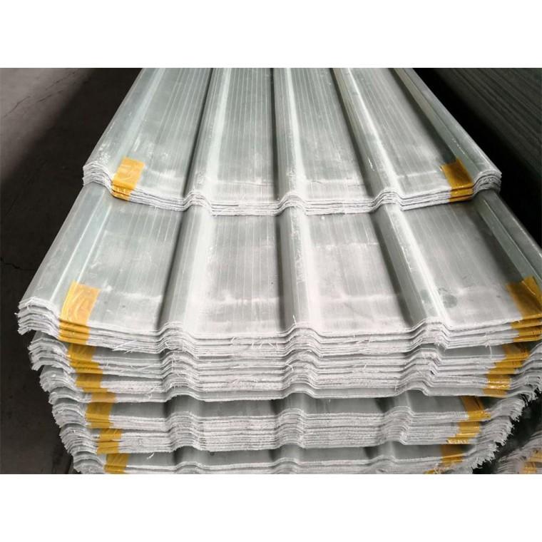 玻璃钢阳光瓦 FRP防腐瓦 采光瓦厂家价格多少钱