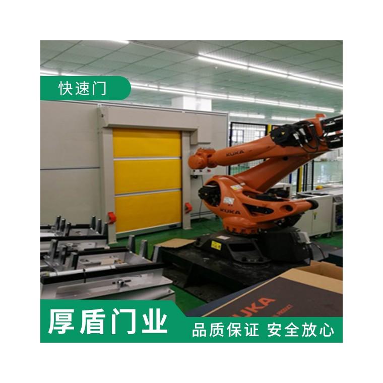 MH-KSM-焊接設備專用高速門