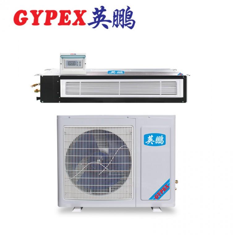 英鹏 锦州降温除湿机YPJW-90L