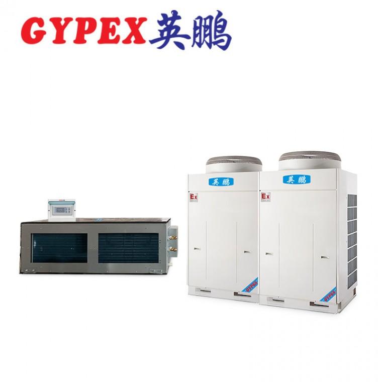 英鹏 丹东降温除湿机YPJW-700L