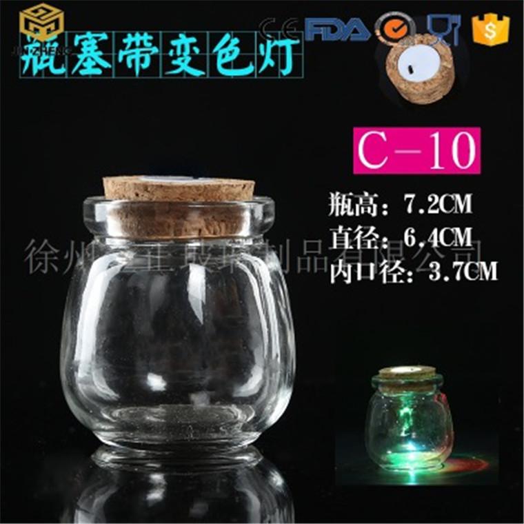 創意LED木塞燈瓶 100ml小號胖布丁瓶 透明變色瓶