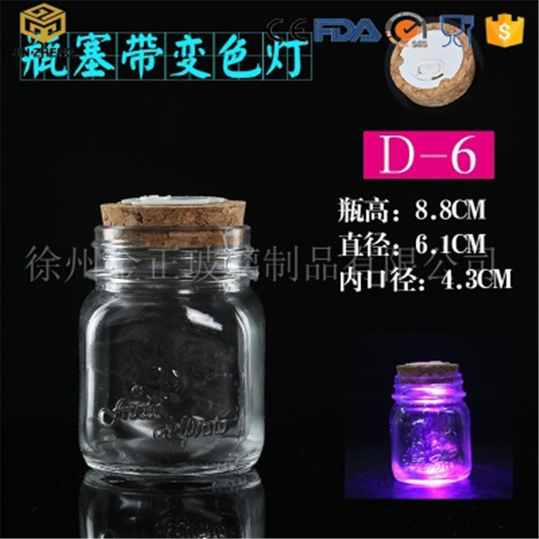 D-6一件起批 雕花梅森瓶 創意木塞燈瓶 園林院子裝飾玻璃瓶