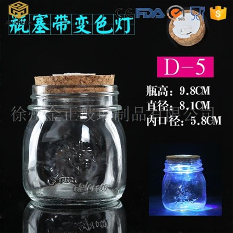 現貨供應 300ml 透明玻璃燈瓶 雕花變色閃光瓶 簡約擺設
