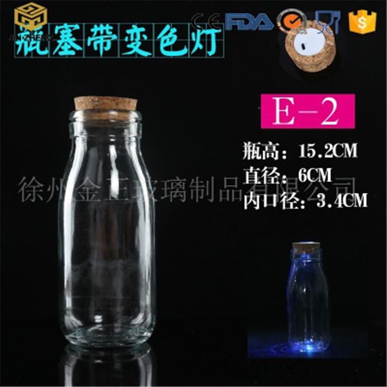 現貨 250ml木塞變色燈瓶 透明玻璃許愿瓶 星星瓶 可定制