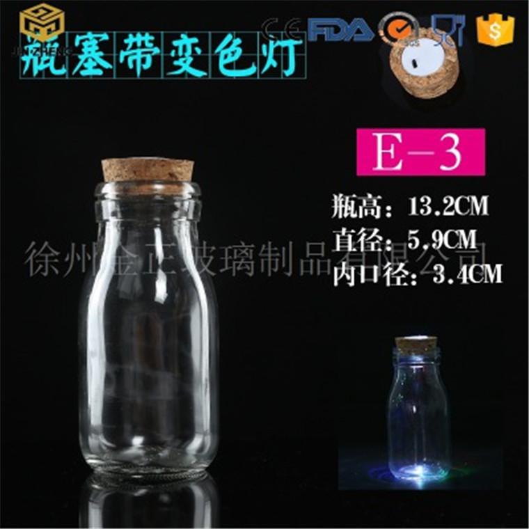 廠家批發 壓口帶燈玻璃奶瓶 創意床頭擺件 可定制logo