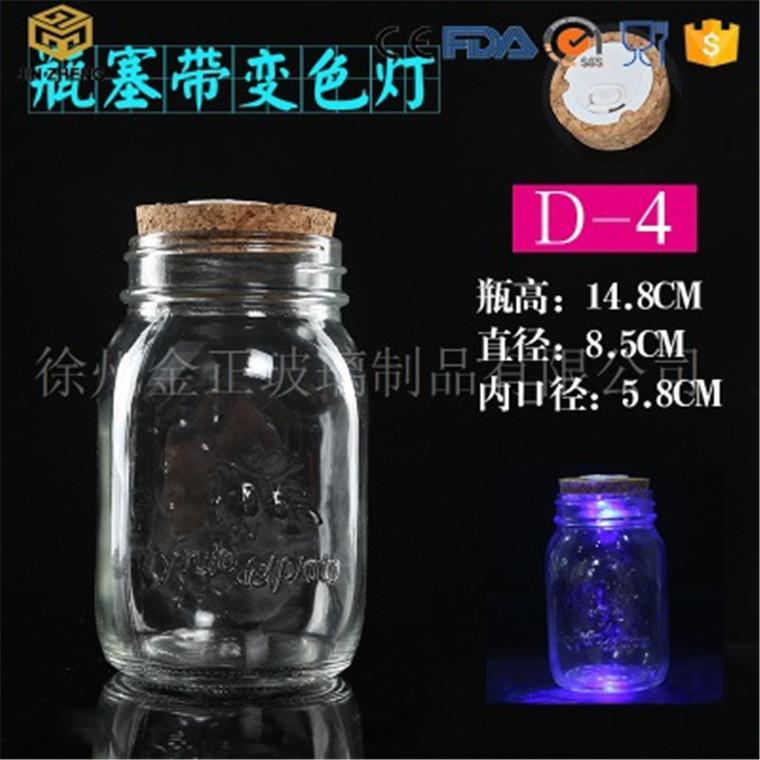 現貨 500ml透明雕花瓶 LED發光燈瓶 晚宴婚禮裝飾瓶