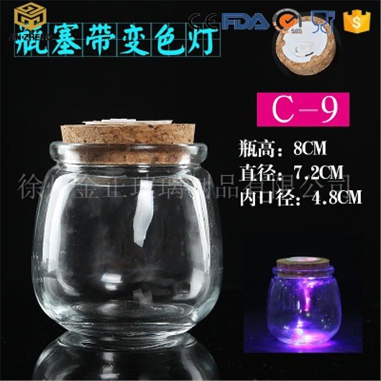 透明閃光燈甁 200ml帶蓋木塞許愿瓶 玻璃變色瓶 禮品贈品