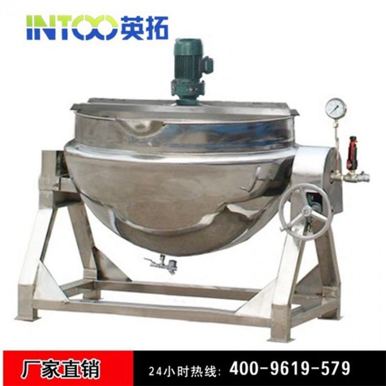 廠家直銷 電加熱夾層鍋 電磁夾層鍋 可傾式夾層鍋 行星夾層鍋