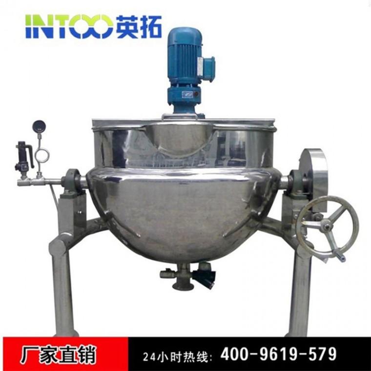 出廠價供應電加熱夾層鍋 電磁夾層鍋可傾式夾層鍋 行星夾層鍋