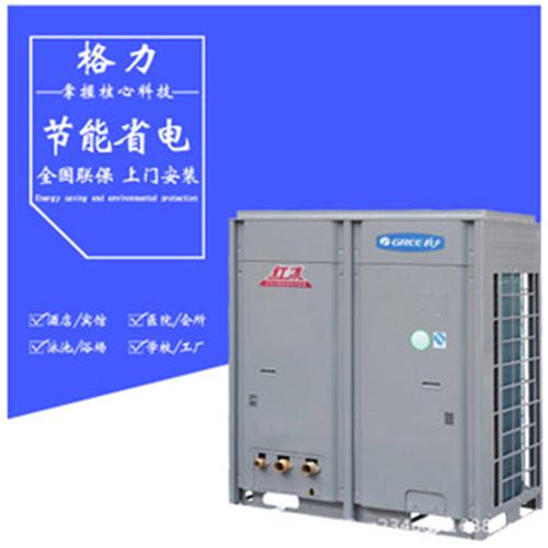 丹東水源熱泵