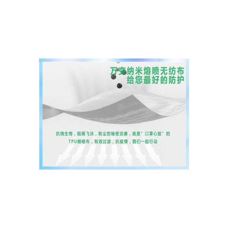 广东N95口罩无纺布厂家 口罩纳米无纺布过滤布