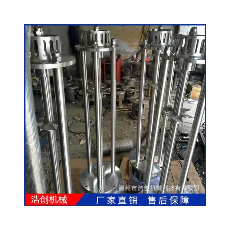 高剪切乳化機 不銹鋼