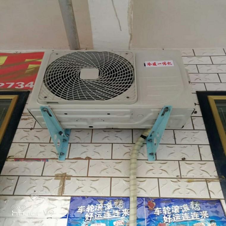 太陽能空調