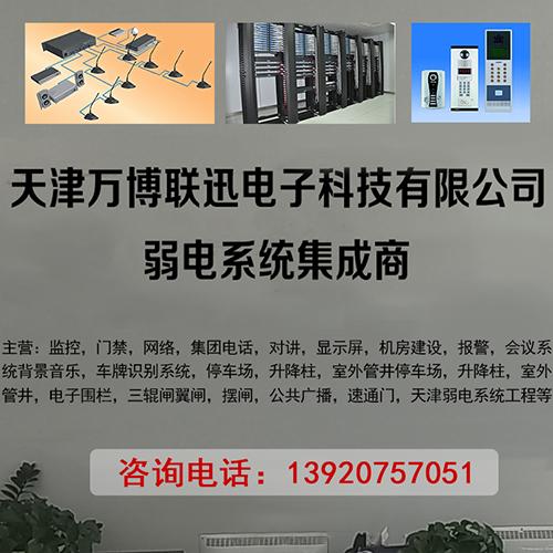 天津智能車牌識別系統