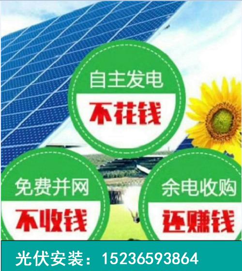 安陽太陽能空調安裝_安陽鼎盛新能源