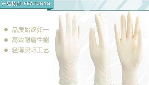 宿州pvc手套