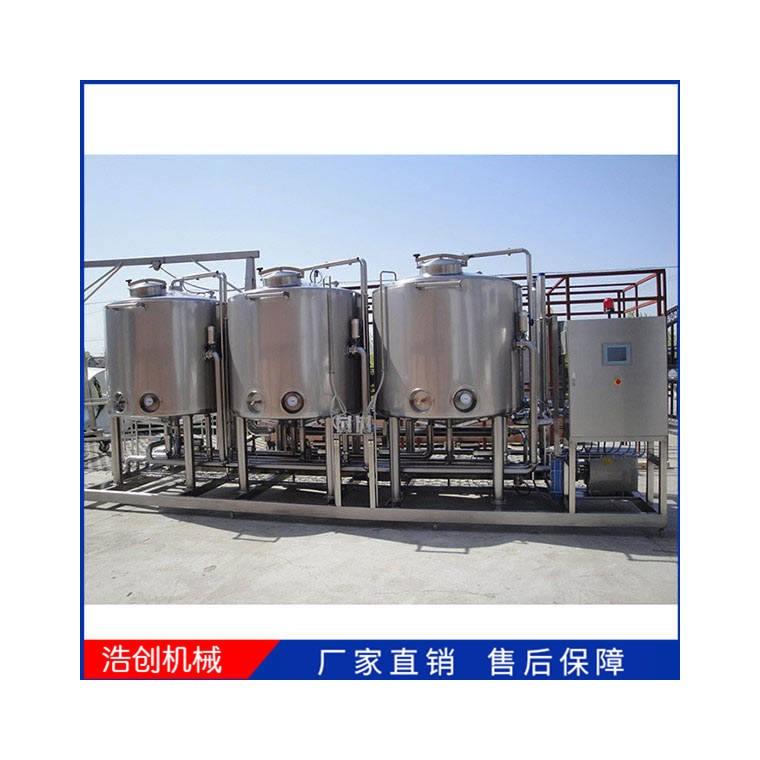 供應電加熱cip清洗機 全自動清洗系統設備廠家