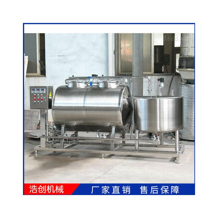 移動式CIP清洗系統設備 CIP清洗 CIP清洗機價格