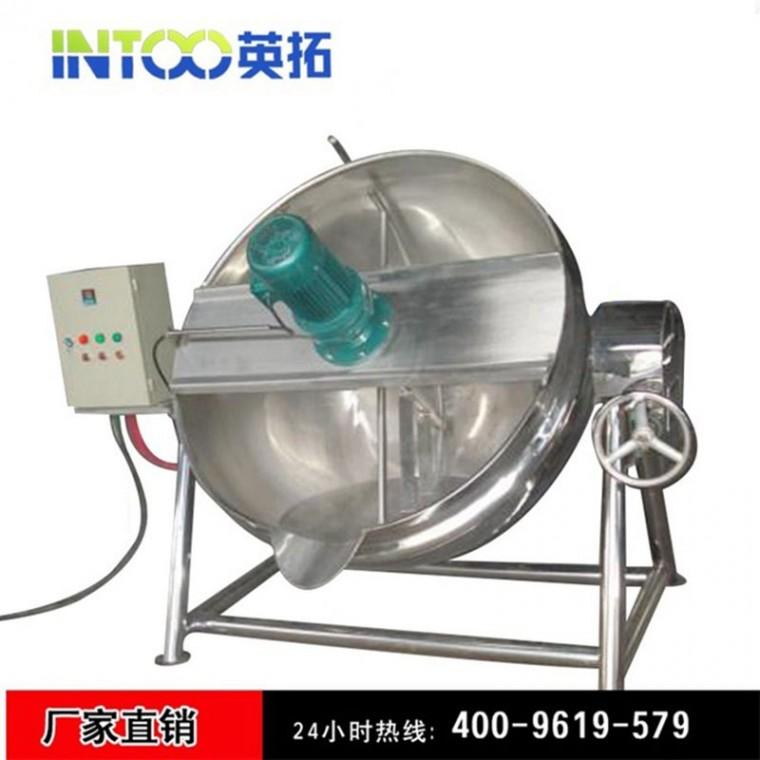 500L 電加熱夾層鍋 電磁夾層鍋 可傾式夾層鍋 行星夾層鍋