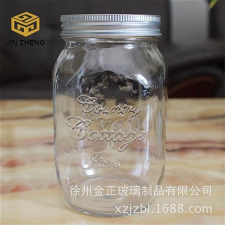 厂家批发 1000ml大容量透明梅森瓶 带盖玻璃瓶