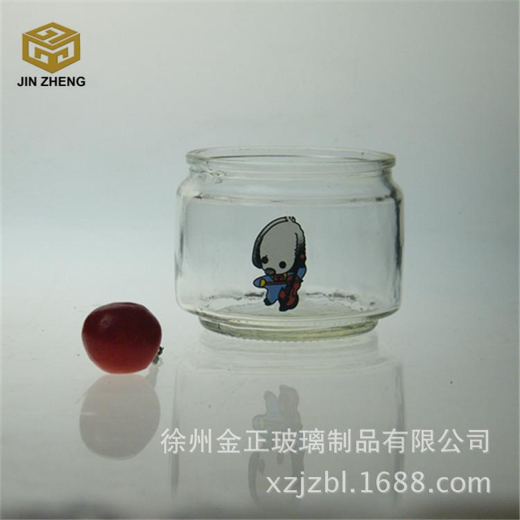 JZGC34-3