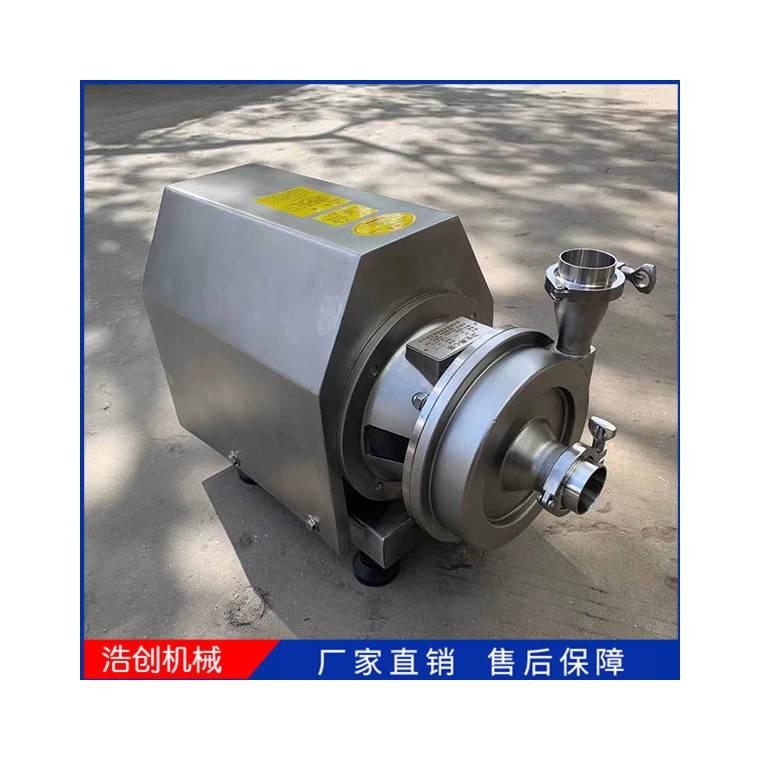 不銹鋼衛生泵 離心泵