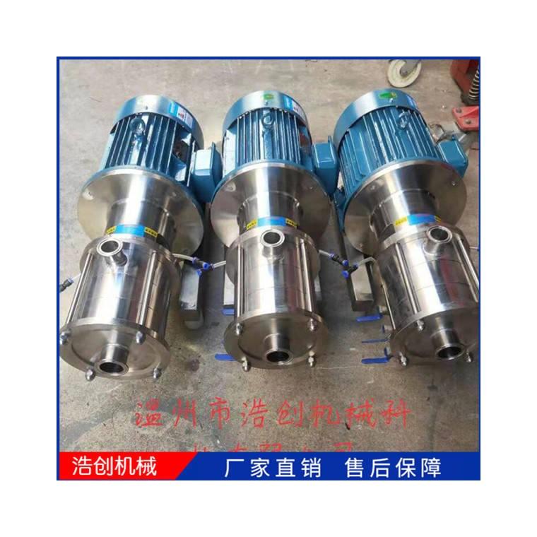 管線式三級乳化泵高剪