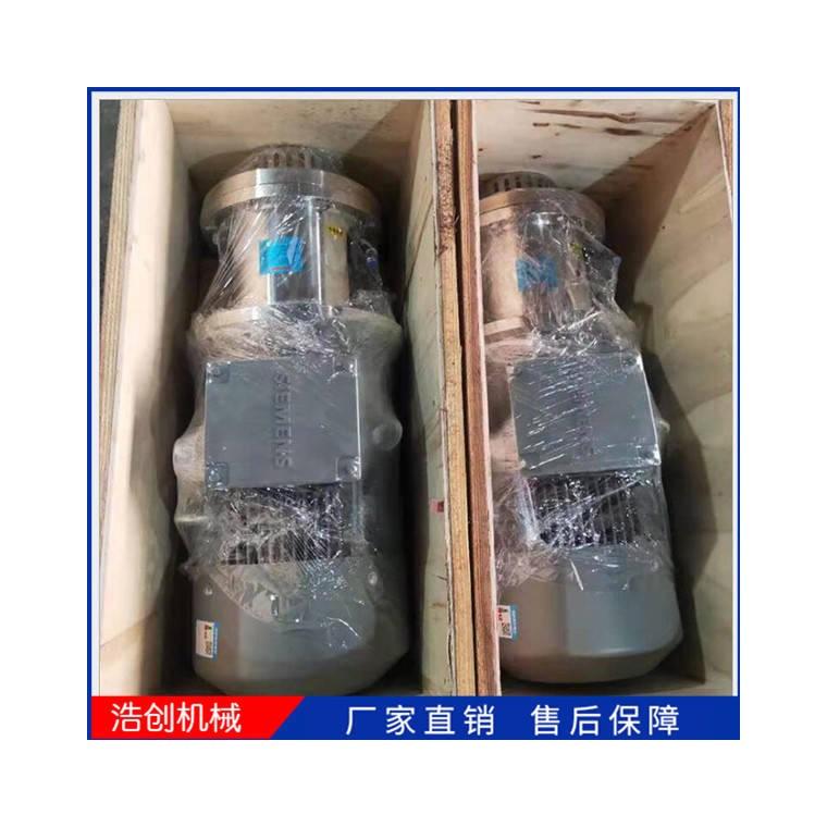 管線式乳化泵 均質乳