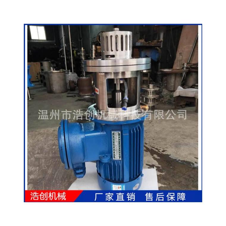 高剪切分散研磨泵 懸