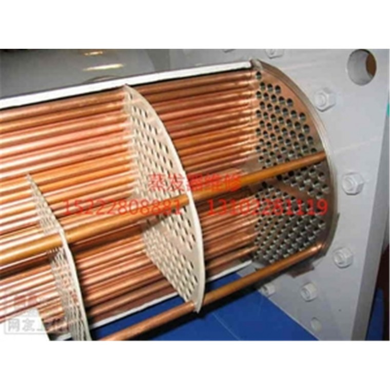 冷凝器、蒸發器維修