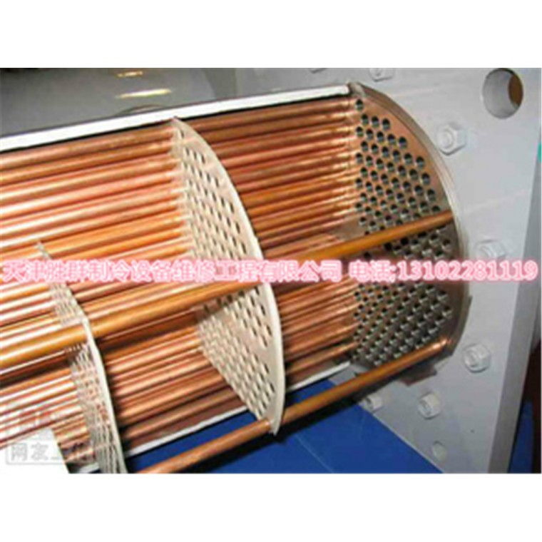 蒸發器、冷凝器維修
