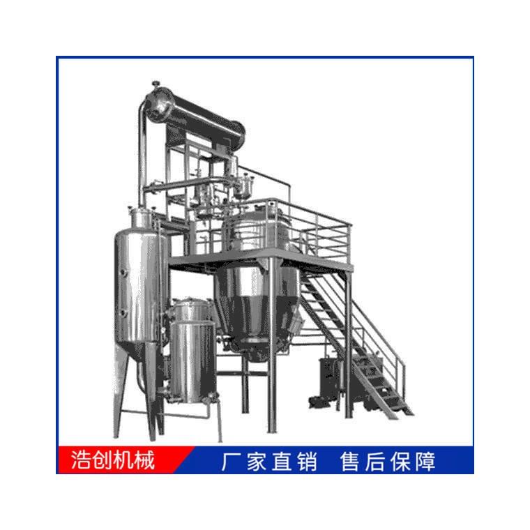 小型熱回流提取濃縮設備 實驗室小型提取濃縮設備 熱回流提取罐