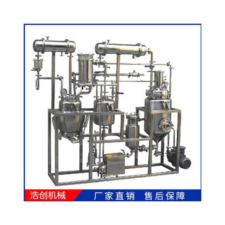 大型提取濃縮機組中草藥提取濃縮設備食品制藥熱回流提取濃縮機組