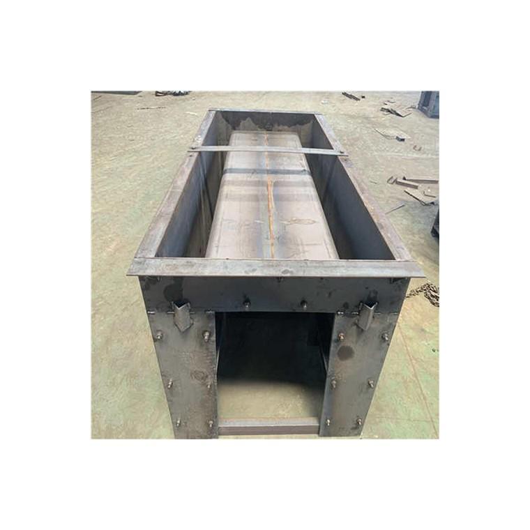 U型排水渠模具,水泥农