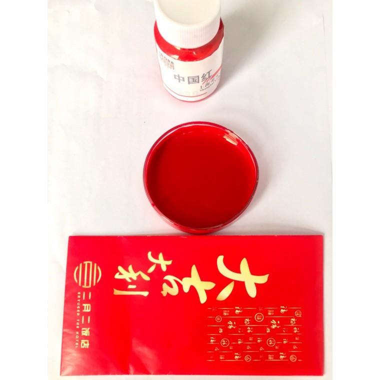 中國紅色漿,色漿,水性色漿,紡織品、玩具、紅包
