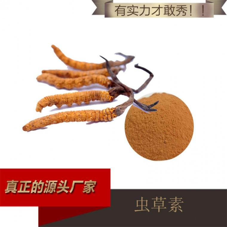 徐州八百壽_蟲草素_健
