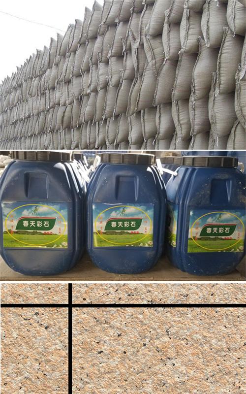 臺山水泥基聚苯乙烯A級保溫板