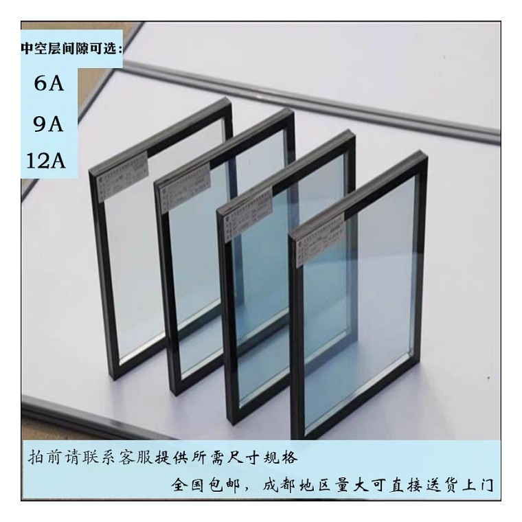 中空玻璃多少錢,廠家