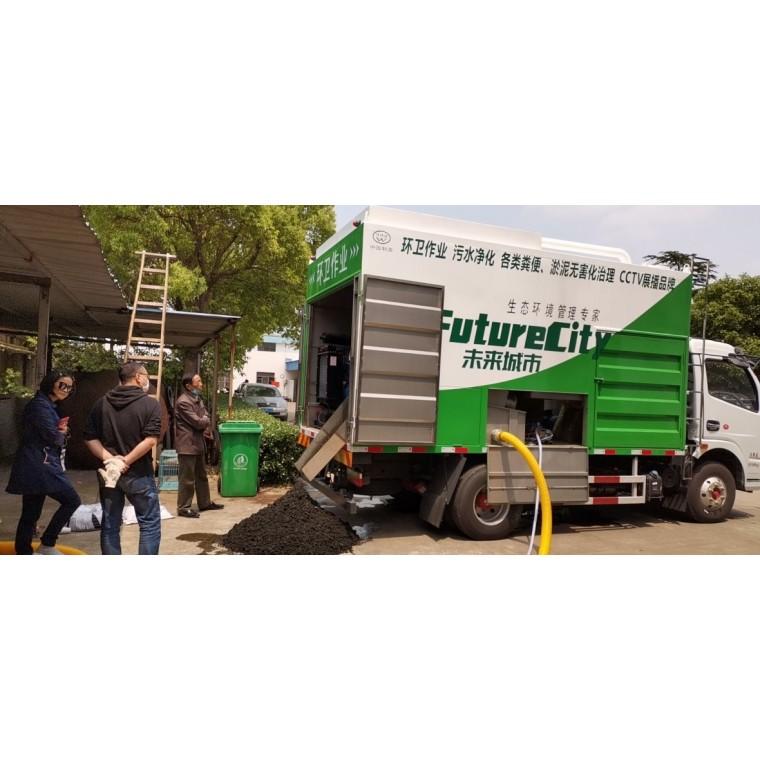 环保多功能新型吸污车,新型多功能出有机肥清水环保吸污车