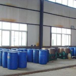 合肥皖维化工有限公司