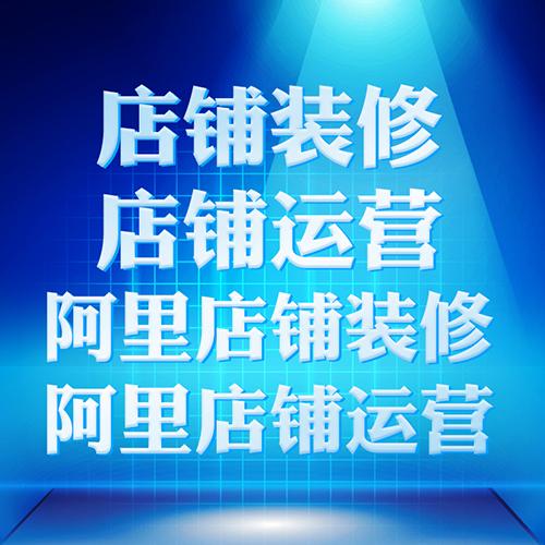 江陰做網站