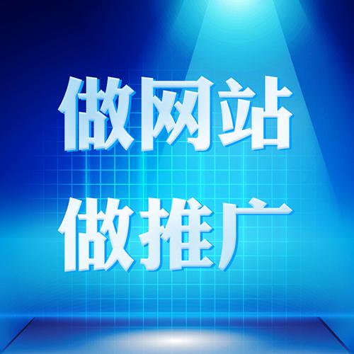 宜興企業網站