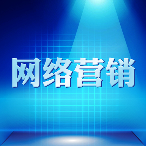 蘇州搜索引擎推廣