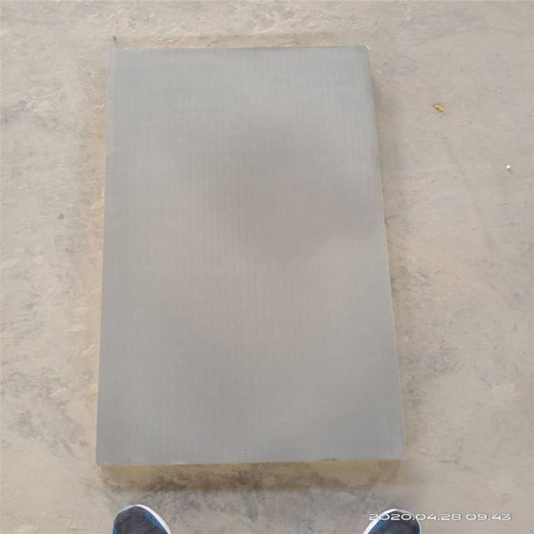 聚氨酯復合保溫板