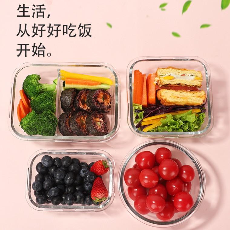 微波炉加热保温饭盒上班族带饭专用碗分隔型玻璃保鲜便当盒带餐具